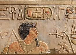 Episode 5 ... The Pharaoh King Amenemhat I and Golden Period